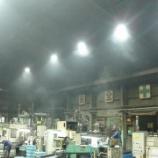 『鋳造東工場 LED照明 省エネ』の画像