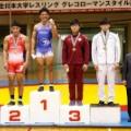 全日本大学グレコローマン選手権大会