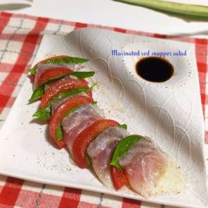 寝かせることで濃厚な味わいに♪鯛のマリネ イタリアンサラダ
