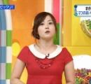 【画像】大人気日テレ女子アナの水卜ちゃんこと水卜麻美アナ、デブ化で話題