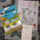 ねこの日だよ、2並び押印。from青森県三戸郵便局