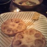 『ちゃんこ鍋』の画像