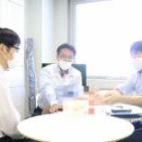 『関乳業×パンの安田屋のコラボ新商品 近日登場!休校の影響を受けている両社がタッグを組んで開発中』の画像
