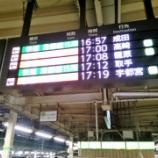 『高崎線・宇都宮線の赤羽駅・大宮駅の夕ラッシュ時乗降観察をしてきました!』の画像