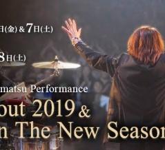 ■ 角松敏生 Performance -- Close Out 2019 & Ring in The New Season @中野サンプラザ