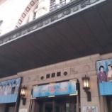 『六月花形歌舞伎~『鯉つかみ』』の画像