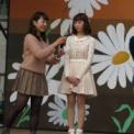 2013年 第45回相模女子大学相生祭 その29(ミスマーガレットコンテスト2013の18(牧野恵梨奈に質問))