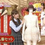 『【乃木坂46】結局まいやんの服は堀ちゃんにあげたのか・・・』の画像