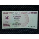 『5000万ドル・ドリーム。』の画像
