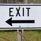 『ハワイの不動産価格が下落。浮気な投資家は逃げ足も速い?』の画像