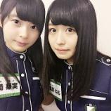 『欅坂46を卒業発表した長濱ねるからメッセージが!日向坂46柿崎芽実とお泊りした!?』の画像
