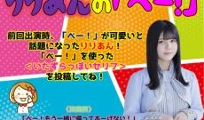 【乃木坂46】この妹祭りの企画、めちゃくちゃ重めで笑う・・・