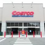 コストコ通がメルマガ新商品をひたすらレビューするブログ