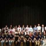 『WASEDA-NIS of Astana Summer Program:Day 4』の画像