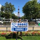 『オレのレースレポ!【北海道マラソン2019】』の画像
