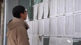 【中国】国営肥料会社が破産、寒空に投げ出された従業員2000人と家族4000人