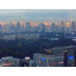 『夕映え、美しい都会の風景』の画像