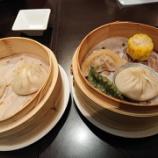 『おしゃれな中華レストラン~荘園中華と飲茶 Lei can ting(リー ツァン ティン)@ルクア大阪10F』の画像