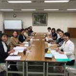 『岡崎商工会議所女性部 研修委員会開催』の画像