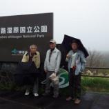 『5月の色⑪(北海道東へ④)』の画像
