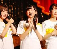 【欅坂46】影ちゃんがツアー千秋楽にサプライズ登場!アンコールで言いかけたけどやめたことって…?