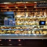 『ベーカリーリストNo.2 Bakery Merzenich on the Minoritenstraße』の画像