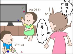 【4コマ漫画】トイレってなんだ?