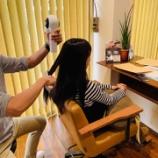 『髪の寄付 ヘアドネーション』の画像