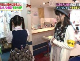AKB入山杏奈がメイドカフェに行った結果wwwwwwww