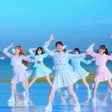 """『[動画]20201201 =LOVE(イコールラブ)/ 青春""""サブリミナル"""" DANCE ver. 【MV full】 / =LOVE(イコールラブ)公式チャンネル』の画像"""