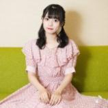 『[インタビュー] 齊藤なぎさ「落ち込む姿は見せたくない」弱かった少女が貫くアイドル像 - MusicVoice【イコラブ、なーたん】』の画像