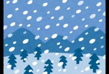 北海道・名寄市で吹雪の影響により事故が多発、車100台ほどが立ち往生