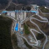 『ダム建設工事』の画像