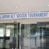 『soccer!!   優勝しました!!』の画像