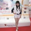東京モーターショー2011 その40(日立メタル)