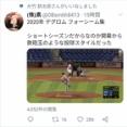 【朗報】SB大竹耕太郎、デグロムの弾丸ストレートに魅了される