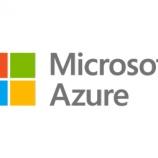 『【MSFT】好決算が続く最強企業Microsoft!Amazon、Oracle、IBMを蹴散らして1兆円の米国防総省のクラウド案件も見事受注。』の画像