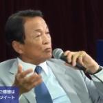 麻生大臣、高校生のための特別授業での「日本の借金」の説明がすごく分かりやすい!