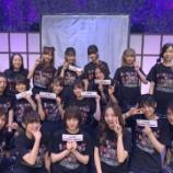 『【乃木坂46】札幌での集合写真、佐々木琴子が全く動いていないことが判明wwwwww』の画像
