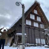 『冬の飛騨高山・五箇山相倉・白川郷を堪能してきました!』の画像
