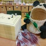 『薬膳アドバイザー認定試験【神戸会場】試験対策セミナースタート♪』の画像