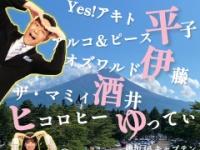 【日向坂46】『みえる』佐々木久美の代打に櫻坂46菅井友香が出演決定。