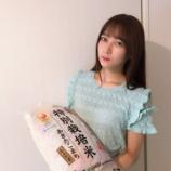 『【乃木坂46】可愛すぎんか・・・秋田小町があきたこまち持ってる・・・』の画像
