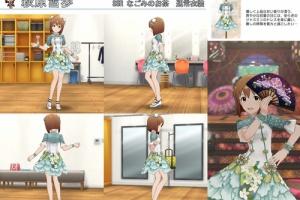 【ミリシタ】SSR「なごみのお茶 萩原 雪歩」(通常・アナザー)衣装紹介
