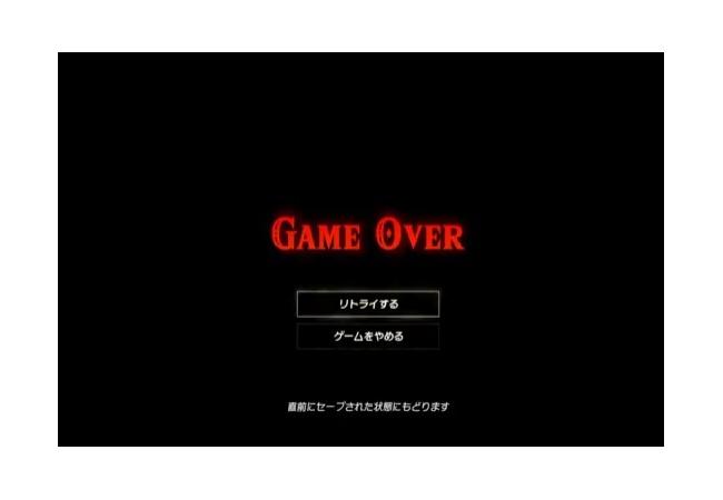 「ゼルダBotWクリアしたら3億円、Game Overでリアルで死亡」←やる?