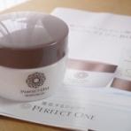 顔の乾燥を防ぐ保湿化粧品!おすすめ保湿ジェル・クリームの口コミ情報ブログ