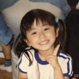 『【元乃木坂46】この頃で既に完成してるな・・・斎藤ちはるアナ、幼少期・5歳の頃の写真を公開!!!』の画像