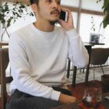 『【いのっちの電話】 そううつ病 抱えながら、「自殺防止活動」ー 作家・坂口恭平さん(39)』の画像