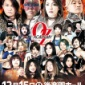 OZアカデミー12/15後楽園ホール大会対戦カード①!  ■...