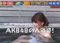 【テレ東】岡部麟ちゃんの入浴姿きたああああああああ